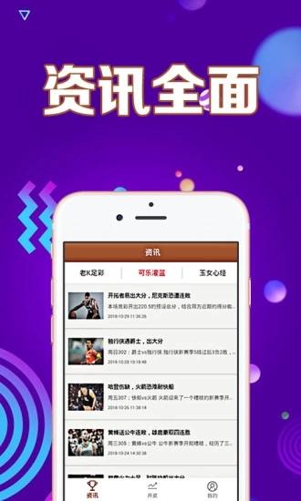 鼎博彩票平台三分pk官方app手机版下载图1: