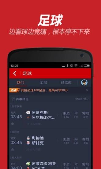 鼎博彩票平台三分pk官方app手机版下载图3: