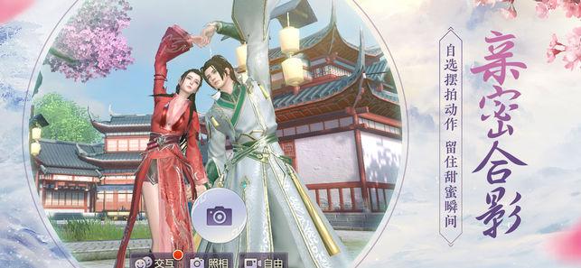 烈火如歌官方安卓版图4: