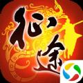 �v�征途永恒之������Q官�W游�蛳螺d v1.0.1.4
