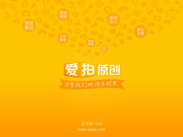 火爆视频社区app下载图1: