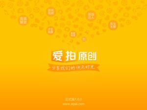 火爆视频社区app图1