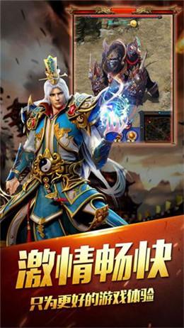 战神荣耀传奇官方图3