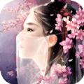 万剑诀手机版游戏下载 v1.0.16.2261