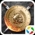 生存战争之罗马军团官网版