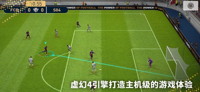 实况足球2018手机版安卓游戏图1: