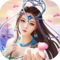 一念梦仙游戏官方最新app下载 v1.3.3
