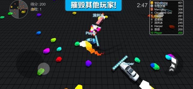 极速飘移撞车王大作战官网最新版图1:
