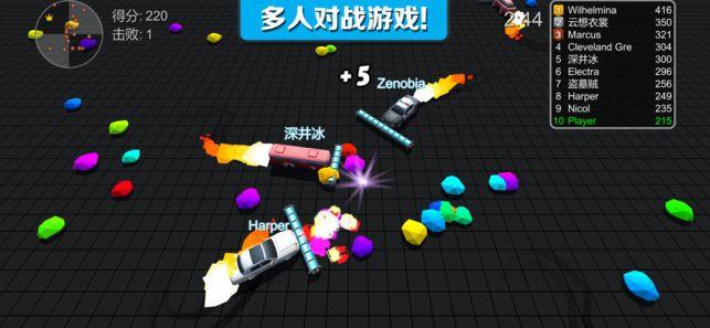 极速飘移撞车王大作战官网最新版图3: