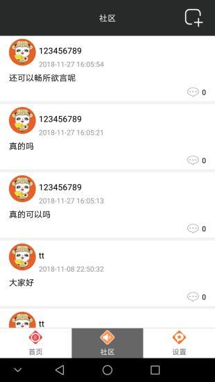彩家园彩票网站官方app图2: