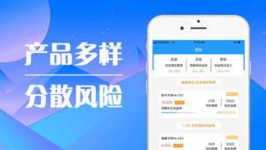 赢鑫金融app图1