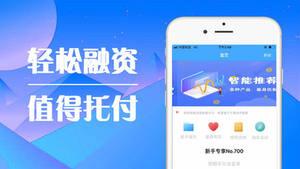 赢鑫金融app图3