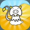 放置小猪变变变手游安卓最新版 v1.3