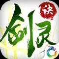 剑灵诀游戏官网免费下载 v1.0.0