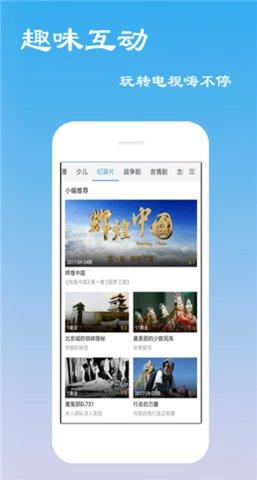 韩剧追剧app最新版软件图2: