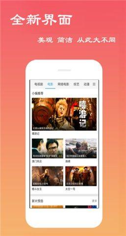 简单追剧app最新版图3