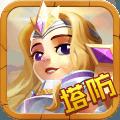 宝石大联盟手游官方网站正式版 v20.322.94