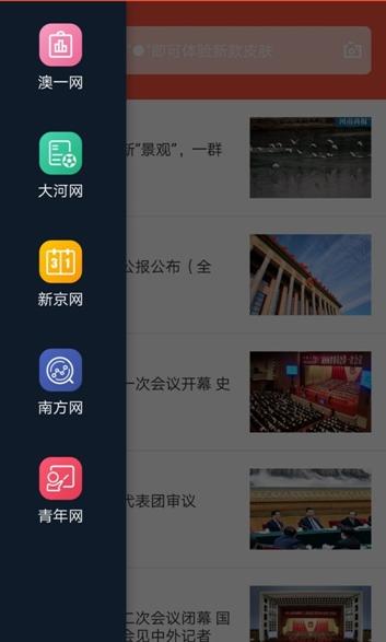 绿茶浏览器app软件官方下载图3:
