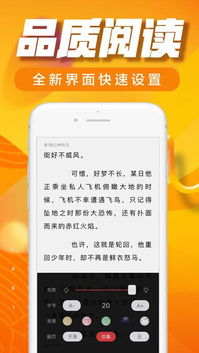 凌瑶文学免费阅读app软件图2: