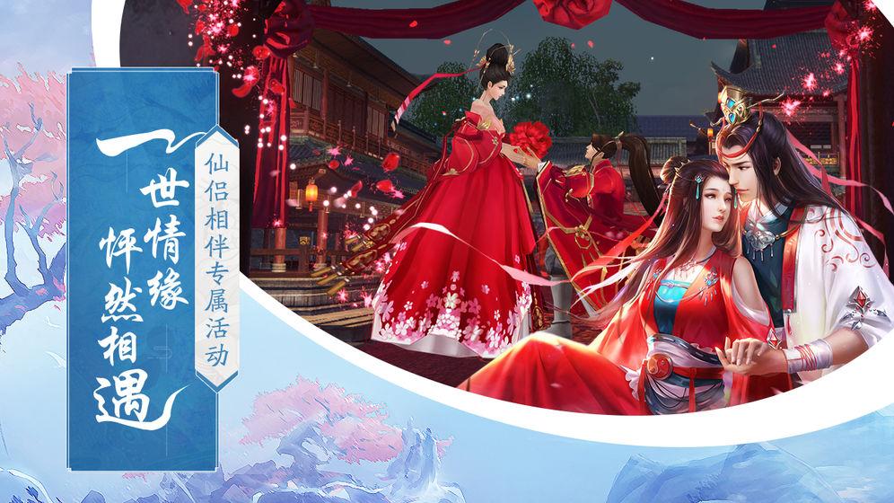 华夏异闻录手游官方版图3: