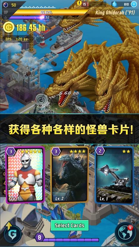 哥斯拉2怪兽之王游戏免费完整版图2: