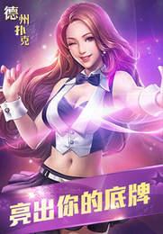 中顺棋牌qka斗地主大厅app官网下载安装图1: