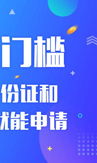 易可通�J款app官方版�件�D2: