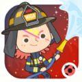 米加我的小镇消防局官方安卓版游戏下载 v1.0