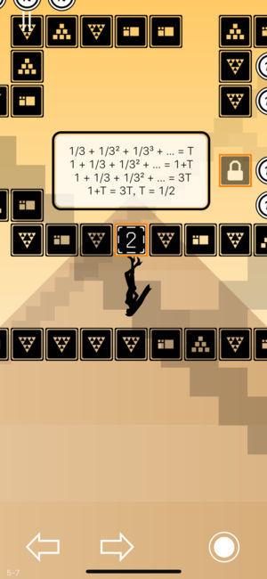 数学女神游戏安卓版下载图片1