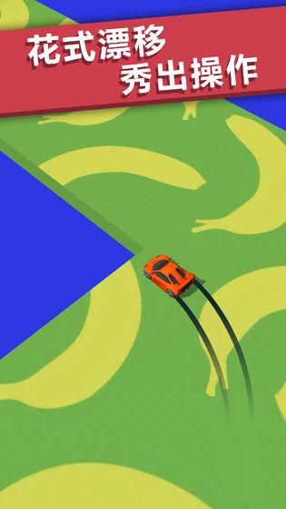 全民漂移比赛游戏安卓版下载图1: