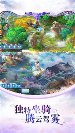 寻灵仙途手游官方最新安卓版图3: