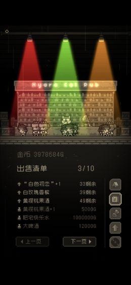 问题勇者也要干魔王安卓版游戏图1: