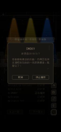 问题勇者也要干魔王安卓版游戏图2: