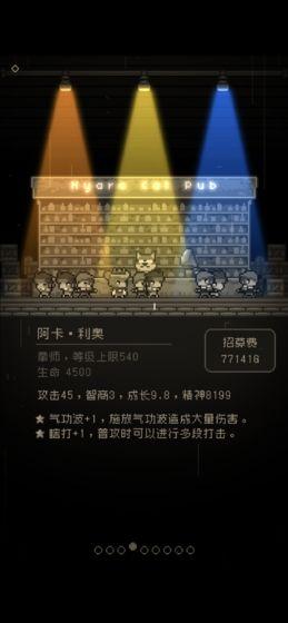 问题勇者也要干魔王安卓版游戏图片1