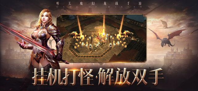 黑龙觉醒手游下载官网最新版图3: