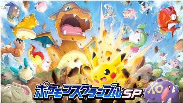 Pokemon Scramble SP攻略大全 新手入门少走弯路[视频][多图]图片1