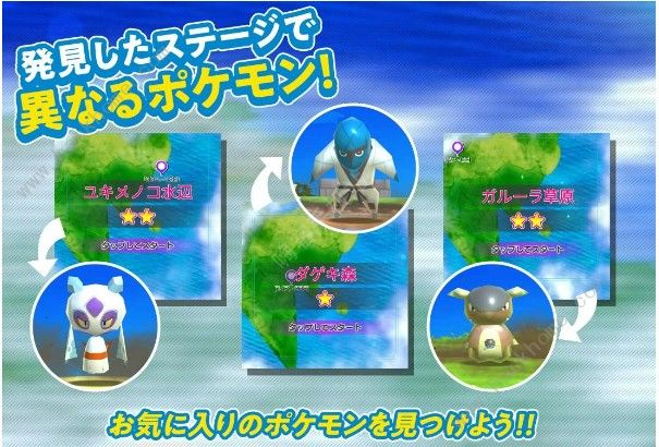 Pokemon Scramble SP攻略大全 新手入门少走弯路[视频][多图]图片3