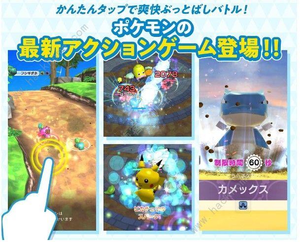 Pokemon Scramble SP攻略大全 新手入门少走弯路[视频][多图]图片2