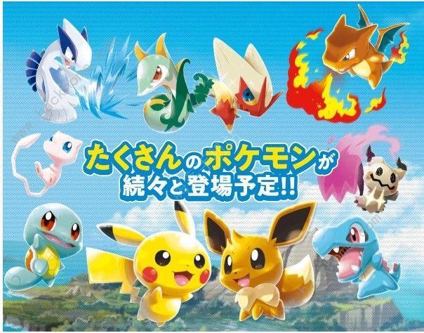 Pokemon Scramble SP攻略大全 新手入门少走弯路[视频][多图]图片4