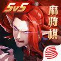 决战平安京百度版最新安装包 v1.56.0