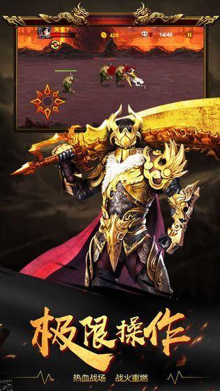 龙城战歌之天王传奇手游官方最新版图3: