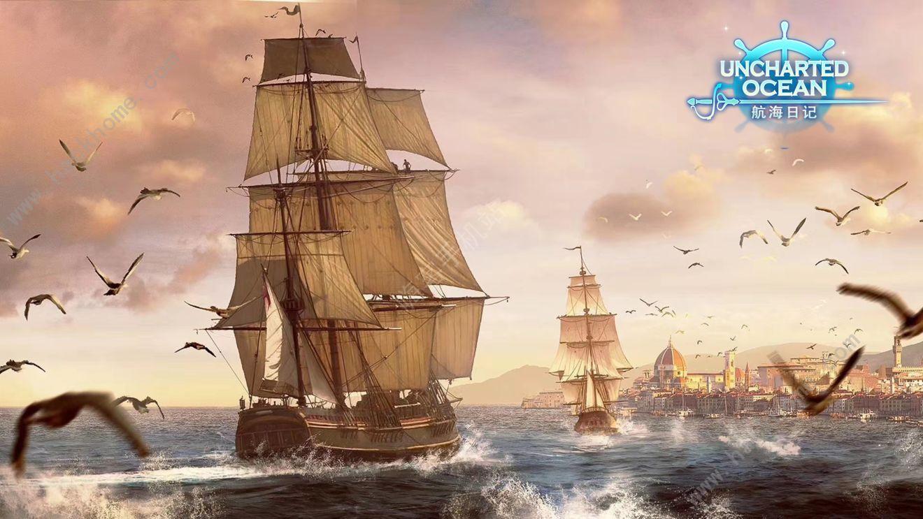 航海日记学者晋升道具怎么获得 学者晋升道具获得方法[视频][多图]图片2