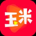 玉米影视第一视频app免费下载 v1.3.8.5