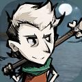 猎龙记最新版安卓游戏 v1.0.3
