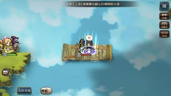 梦幻模拟战手游爱丽丝巅峰竞技场实战效果攻略[多图]