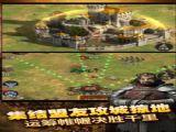 霸略征战战争的荣耀官方腾讯版下载 v1.6