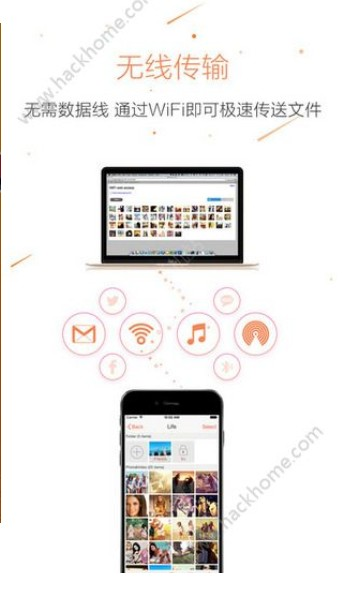 橙子视频app苹果版iOS软件下载图2: