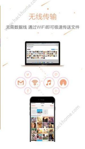 橙子视频iOS版图2
