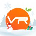 橙子视频iOS版