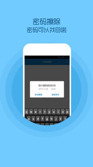 富二代抖音app苹果版图2